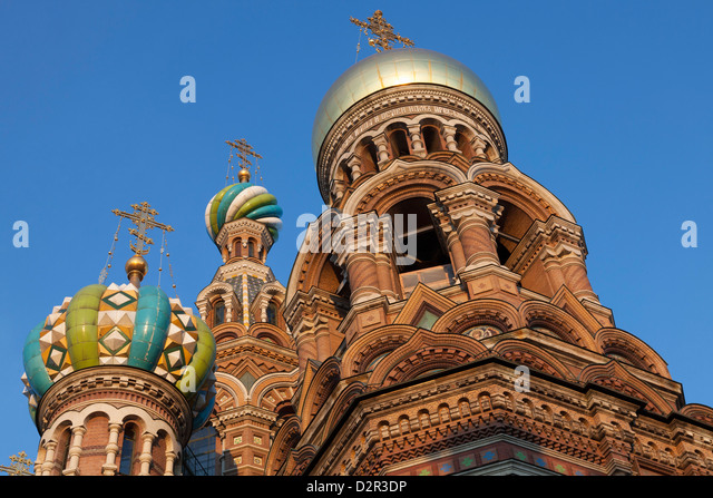 Looking up at the domes of the Church on Spilled Blood, UNESCO World Heritage Site, St. Petersburg, Russia, Europe - Stock Image