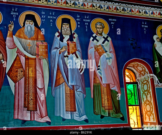 Orthodox church interior stock photos orthodox church for Church mural restoration