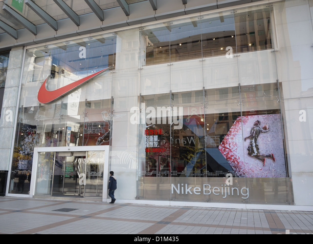Dec 02, · The Nike Factory Store is great for the bargain shoppers. Get in on the past season products and find some great gets. This one in the Great Mall is a very good size. I've definitely found some great finds like old KDs or some good running shoes. The clearance area is a hit or miss/5().