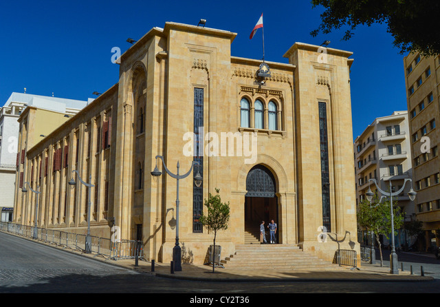 Parliament Building Beirut, Lebanon, Middle East - Stock Image