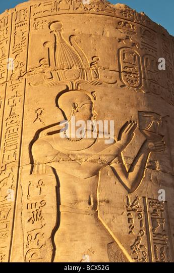 Egypt Kom Ombo temple row of outdoor pylons or columns or pillars king pharoah honoring the gods - Stock Image