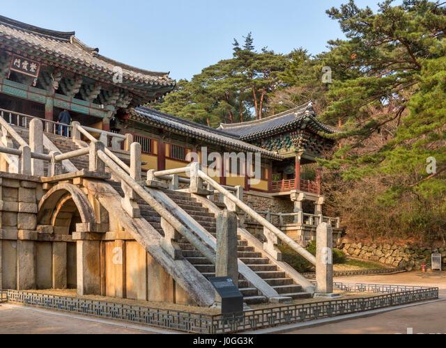 Bulguksa temple Gyeongju South Korea - Stock Image