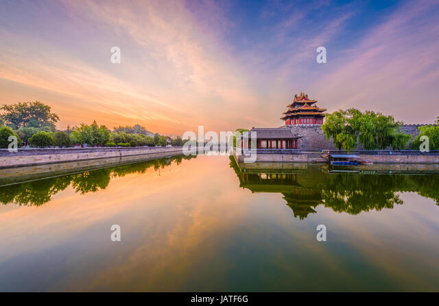 Beijing, China forbidden city outer moat. - Stock Image