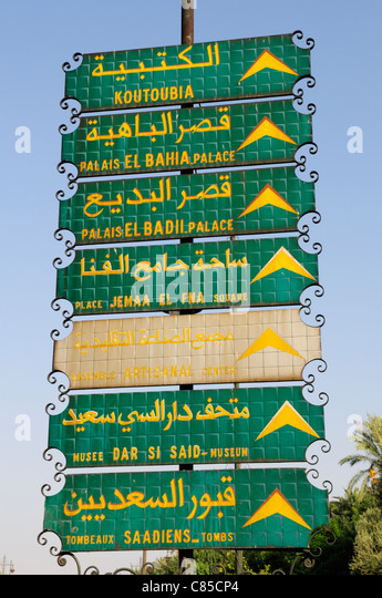 Signpost to Tourist Attractions, Marrakech, Morocco - Stock-Bilder