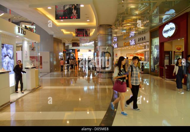 China Shanghai Huangpu District Xizang Road People's Square Raffles City shopping Haagen Dazs - Stock Image
