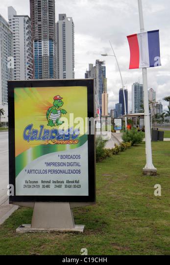 Panama Panama City Cinta Costera Bahia de Panama Pacific Ocean Balboa Avenue outdoor advertisement ad advertising - Stock Image