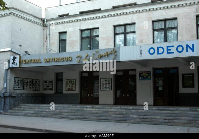 Chisinau, cinema Odeon - Stock Image