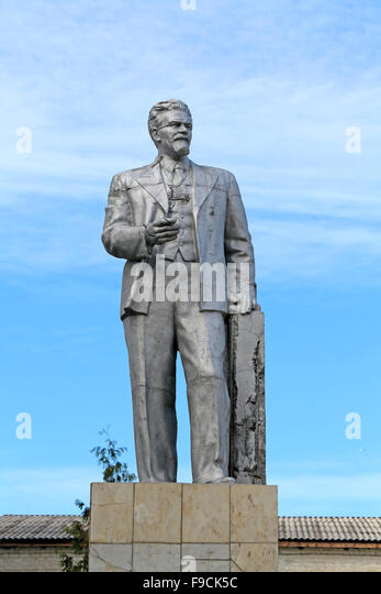 Mikhail Kalinin Russian revolutionary, Soviet statesman and party figure - Stock Image