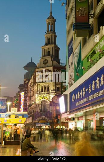 Nanjing lu shanghai - Stock Image