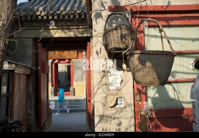 Wudaoying Hutong - some call it the next Nanluoguxiang alley in Beijing, China. 26-Jan-2013 - Stock-Bilder