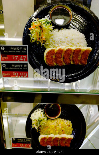 Japanese Food America Stock Photos & Japanese Food America ...