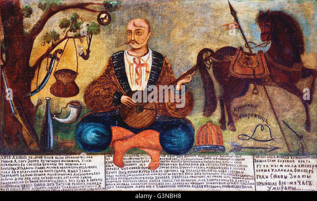Unknown painter - Zaporozhian Cossack from Crimea (Cossack Mamai)  -  National Center of Folk Culture - Ivan Honchar - Stock Image