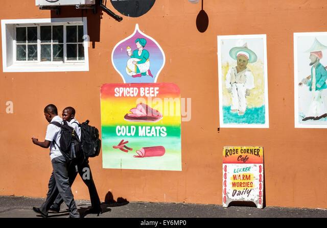 South Africa African Cape Town Bo-Kaap Schotsche Kloof Malay Quarter Muslim neighborhood Black boy student - Stock Image