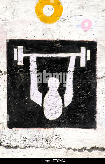 Weightlifting the pictogram of III Commonwealth Youth Game painted on wall of Rajiv Gandhi Zoological park ; Katraj - Stock Image