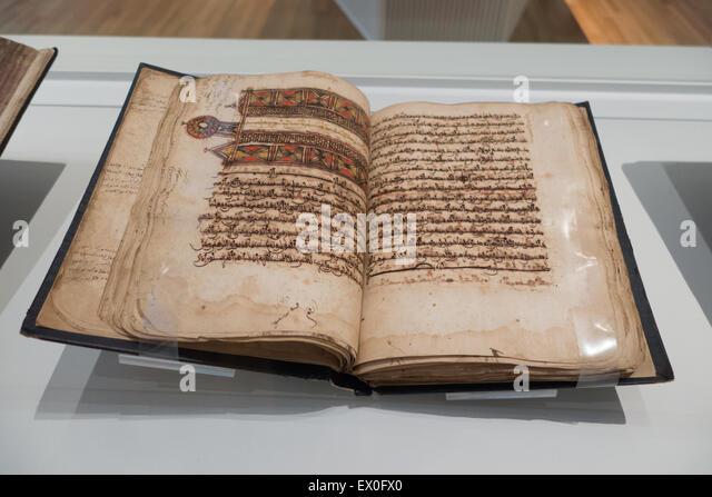 Quran north-west africa 17th century - Stock-Bilder