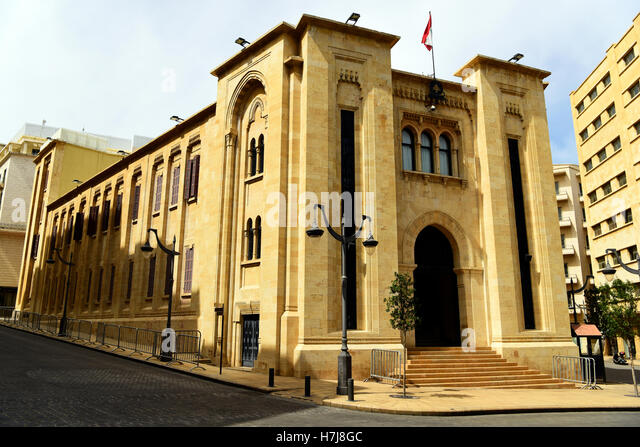 Parliament building, Downtown, Beirut, Lebanon. - Stock Image