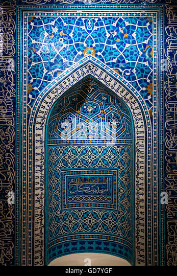 A 14th-century prayer niche, or mihrab, from a theological school in Isfahan, Iran. - Stock Image