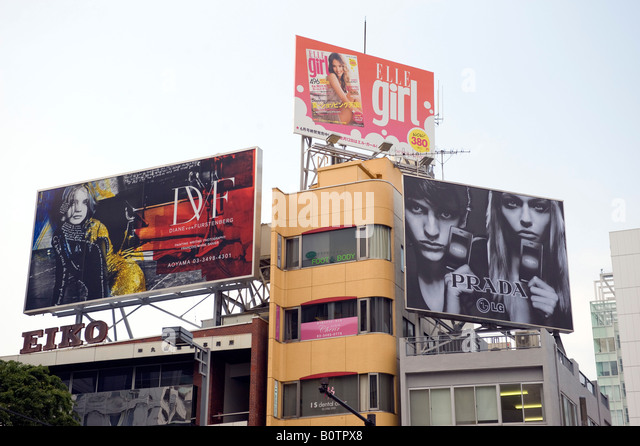 Many fashion billboards on rooftops at Omotesando in central Tokyo Japan - Stock Image