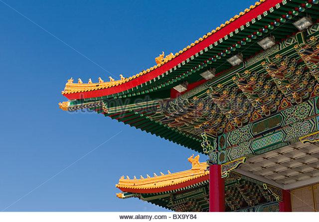 National Theatre Taipei Taiwan - Stock Image