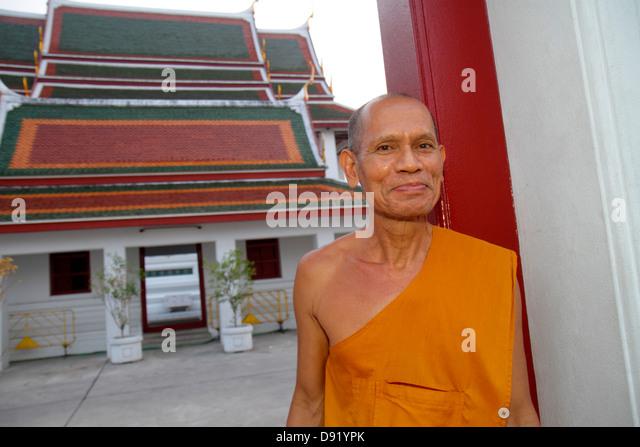 Bangkok Thailand Phra Nakhon Wat Ratchanatdaram Buddhist temple Loha Prasat Maha Chetsadabodin Pavilion Rattanakosin - Stock Image