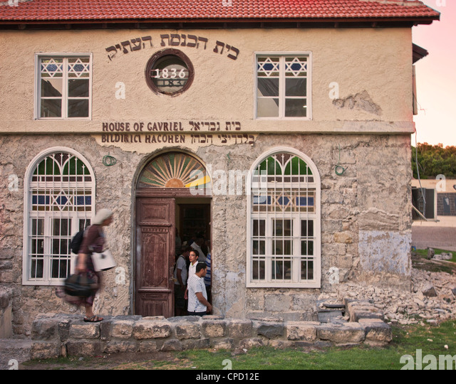 Facade of one of the oldest synagogues in Tel Aviv, Israel, Middle East - Stock-Bilder
