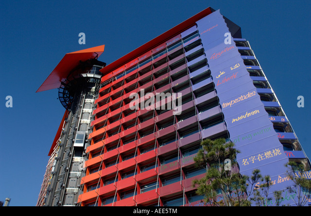 Ron arad stock photos ron arad stock images alamy - Silken puerta america madrid ...