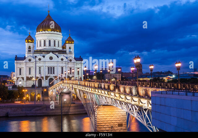 Cathedral of Christ the Saviour, Moscow, Russia. - Stock Image