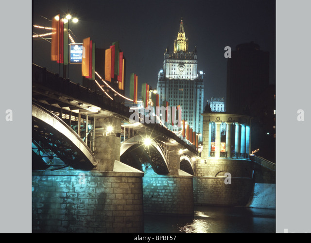 Picture shows the Borodinsky bridge and the Building of the Foreign Affairs Ministry. - Stock Image
