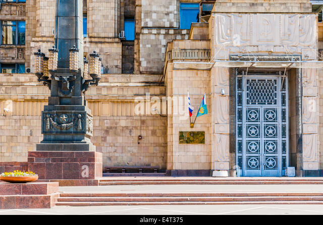 Entrance to the Ministry Of Foreign Affairs, Moscow, Russia - Stock Image