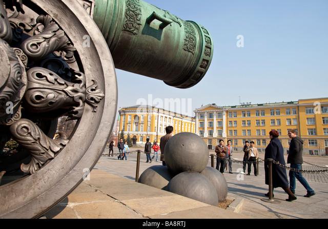 Czars canon in the Kremlin Moscow, Russia - Stock-Bilder