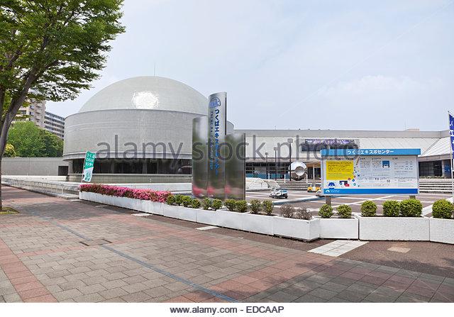 Tsukuba exposition center - Stock Image