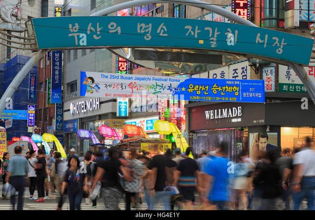 Nampo District, Busan, South Korea, Asia - Stock Image