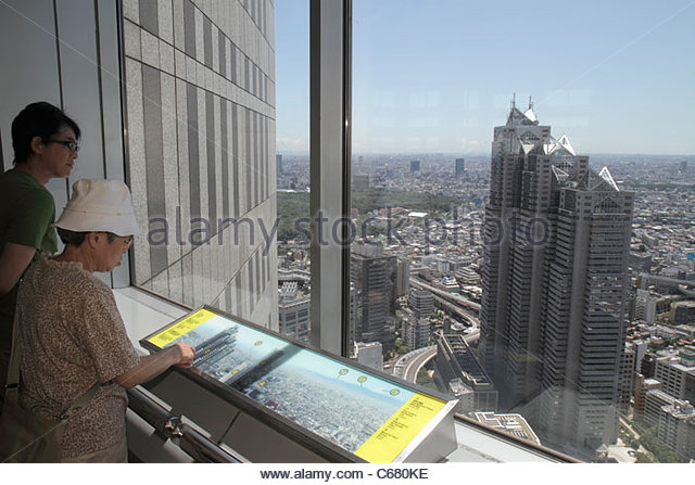 Tokyo Japan Shinjuku Tokyo Metropolitan Government Office No.1 Main Building observatory 45th floor aerial view - Stock Image