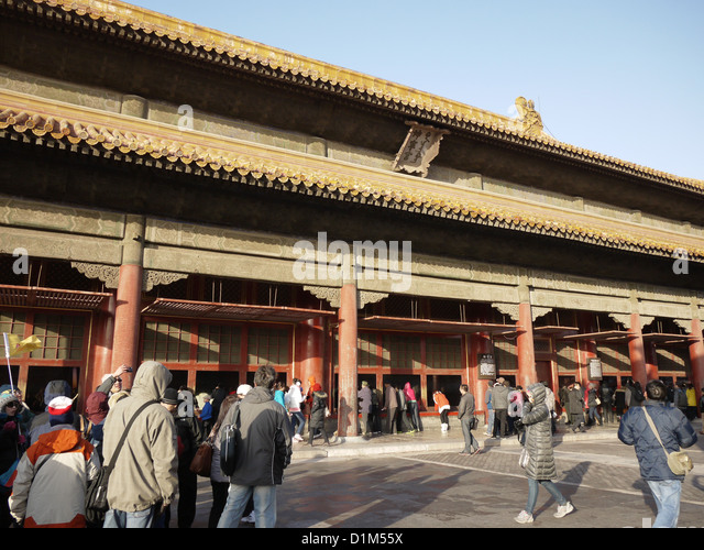 Palace of Earthly Tranquility, Forbidden City - Stock Image