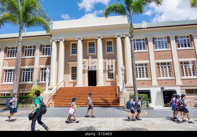 Brisbane Australia Queensland Central Business District CBD QUT Queensland University of Technology Garden Point - Stock Image