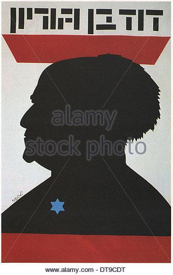 David Ben-Gurion (1886-1973), 1986. Artist: Tartakover, David (*1944) - Stock Image