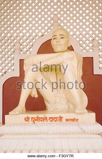 Bhima Bhoi