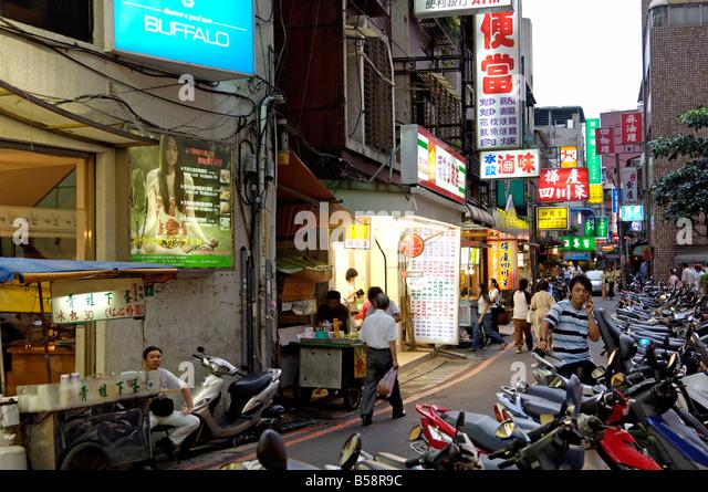 Taipei, Taiwan, Republic of China - Stock Image