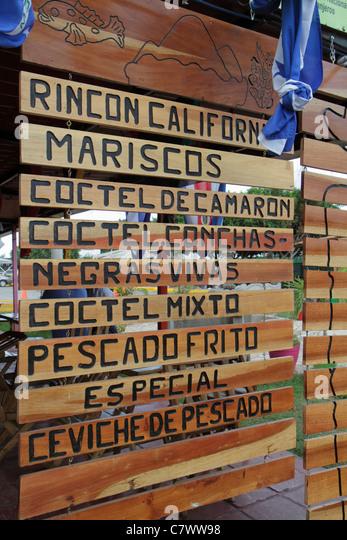 Nicaragua Managua El Malecon Puerto Salvador Allende Lake Xolotlan inland port recreational area Ricon California - Stock Image