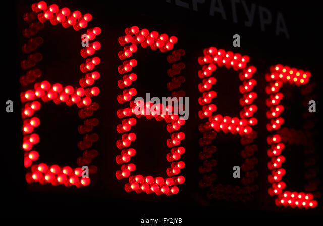 LED display shows the temperature of 26 degrees centigrade. - Stock Image