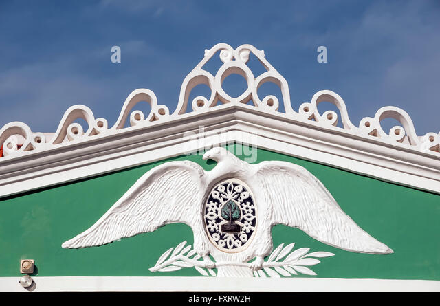 Colorful Dutch colonial architecture with Amsterdam-style gable and decorative façade Punda Willemstad Curacao - Stock Image