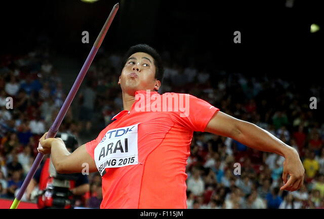 Beijing, China. 24th Aug, 2015. Japan's Ryohei Arai competes in the men's javelin throw qualification round - Stock-Bilder