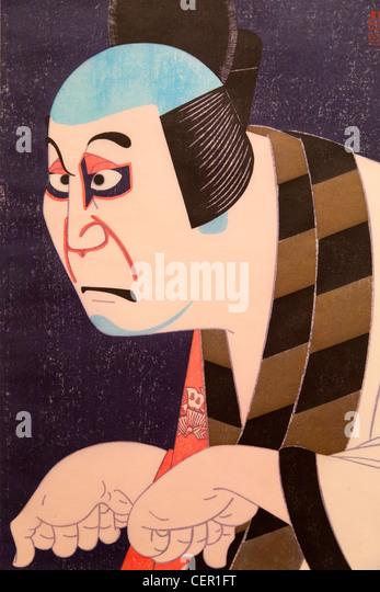 Kokei woodblock print of Kabuki actor Nakamura Kichiemon - the Ashmolean Museum, Oxford - Stock Image