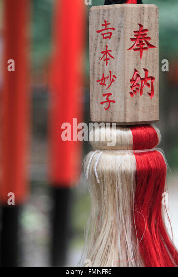 Japan; Kyoto; Fushimi Inari Taisha Shrine, cord, woodblock inscription, - Stock Image