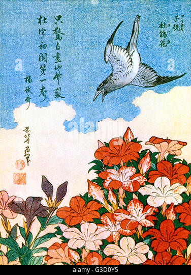 Reproduction of a woodcut by Katsushika Hokusai (1760 - 1849) entitled: 'Cuckoo and Azalea'.     Date: circa - Stock Image