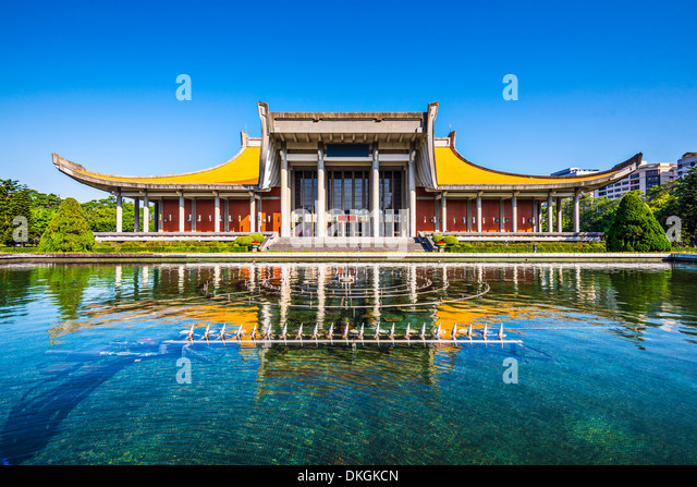 Sun Yat-Sen Memorial Hall in Taipei, Taiwan. - Stock Image