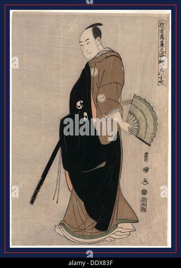 Kinokuniya, Kinokuniya Sawamura Sanj-ro III as Oboshi Yuranosuke. 1769-1825, 1794., 1 print : woodcut, color ; 38.1 - Stock Image