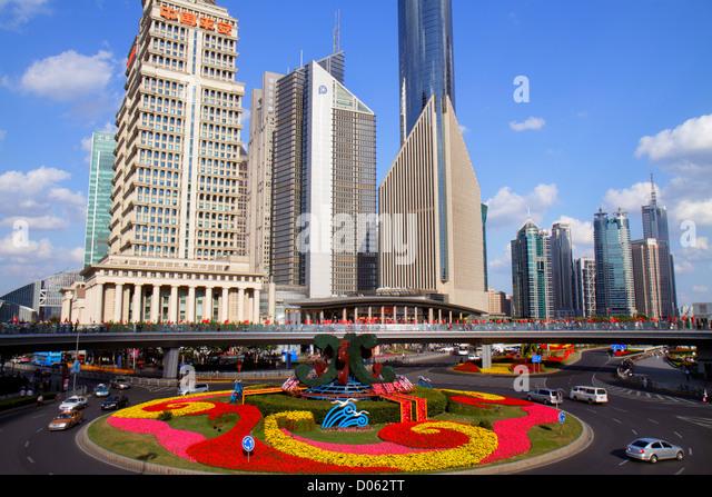 China Shanghai Pudong Lujiazui Financial District Lujiazui Pedestrian Bridge view from traffic circle China Ping'an - Stock Image