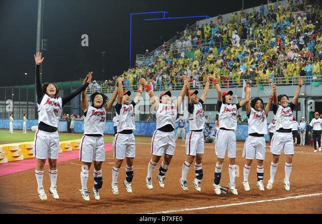 Japan team group JPN AUGUST 21 2008 Softball 2008 Beijing Olympic Games Womens Finals match between Japan 3 1 USA - Stock Image