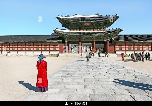 Gyeongbokgung Palace, Palace of Shining Happiness, Seoul, South Korea, Asia - Stock Image